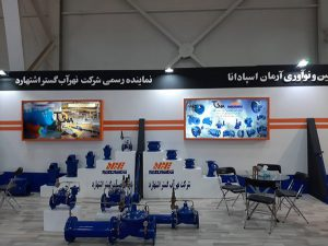 نمایشگاه کشاورزی تهران 98